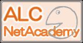 ALC NetAcademy2